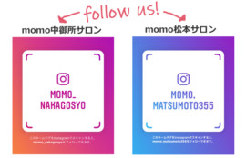 モイスティーヌmomo中御所・松本インスタグラム